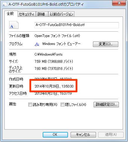 !cid_ii_1495aaffe00436fb.jpg