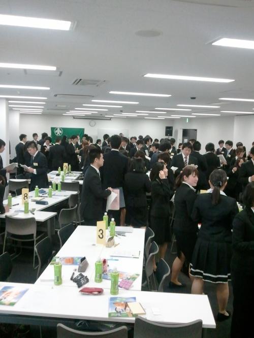 新入社員共育研修会