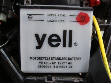 バッテリー02116