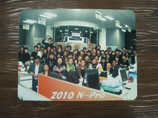 マウスパッド製品写真nmi