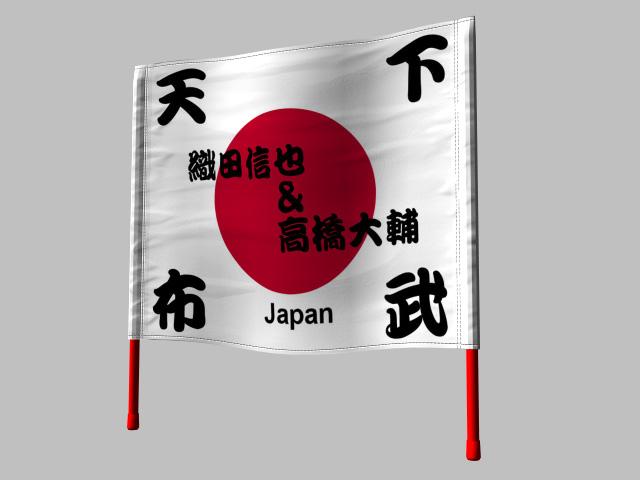 mirai_tenka.jpg