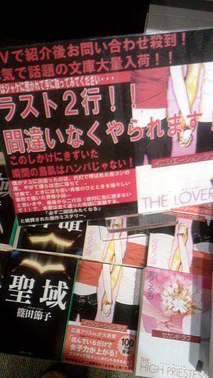 2014_10_15_12_11_16[1]