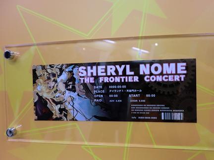 映画のコンサートチケット