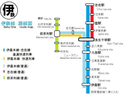 伊鉄路線図 侭茶利線営業開始版