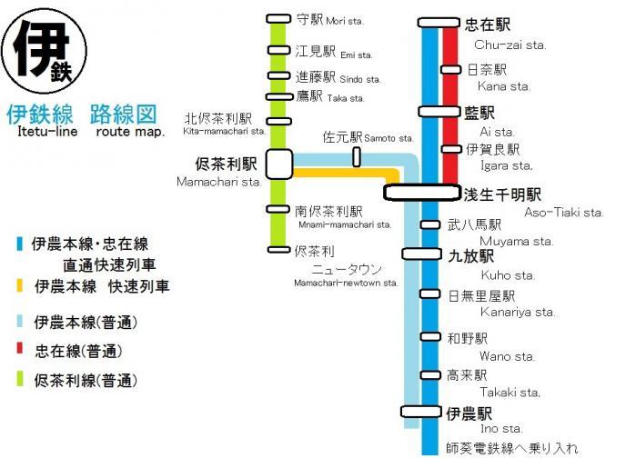 伊鉄路線図 守駅開業版