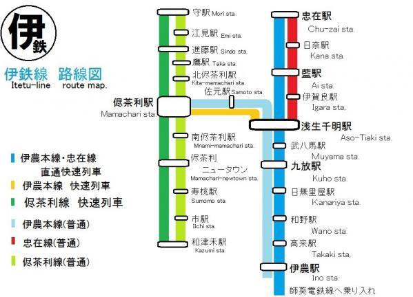 伊鉄路線図 侭茶利線全通版