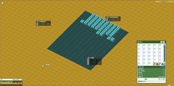 2011y08m24d_201257850_convert_20110825132731.jpg
