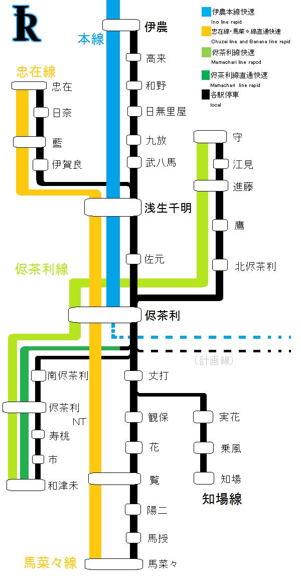 伊鉄第2次ダイヤ改正後路線図(種別表版)