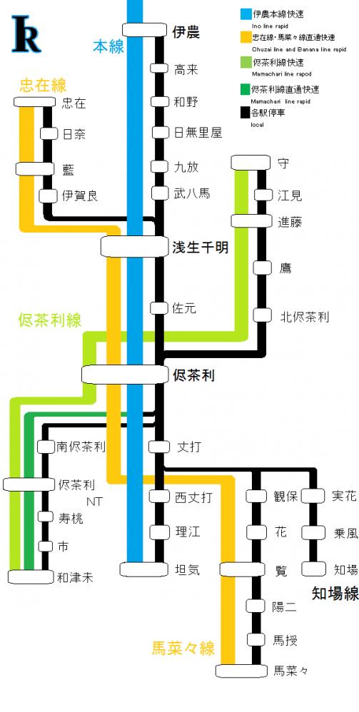 伊鉄西部進出直後路線図(種別表版)