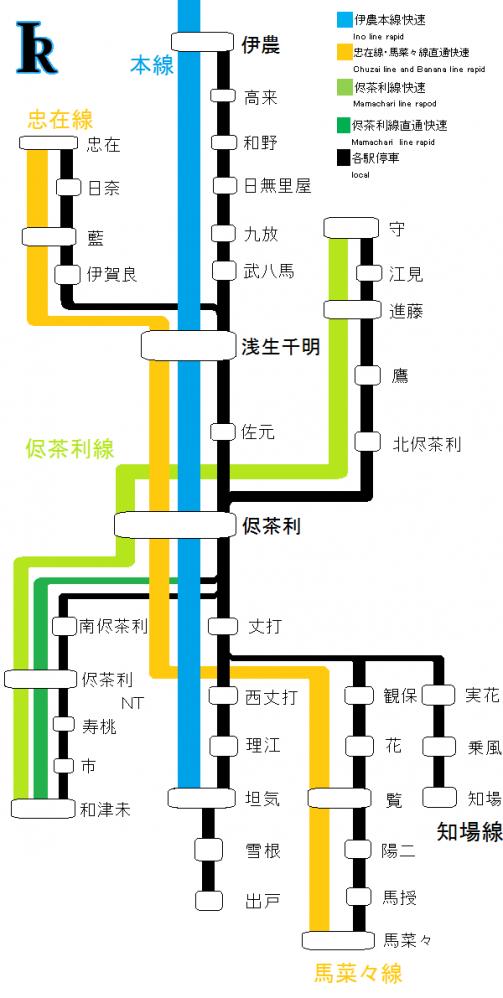 伊鉄西部本線延伸①路線図(種別表版)
