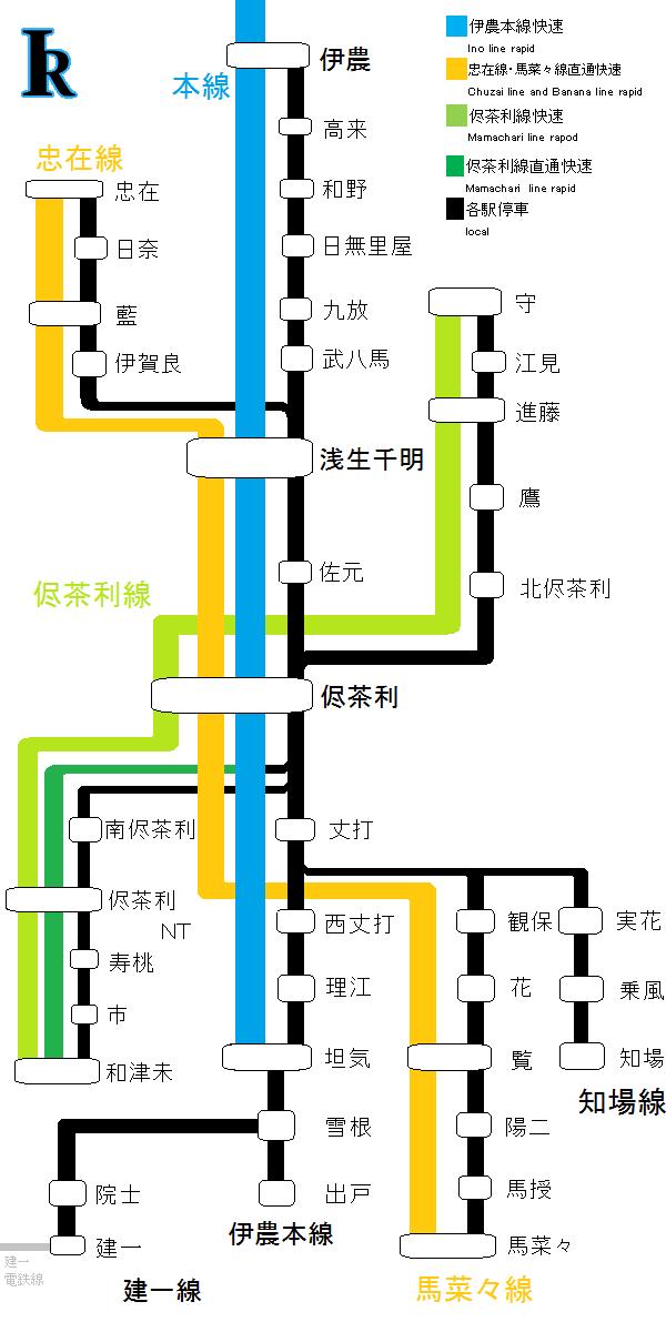 伊鉄西部建一線開業路線図(種別表版)