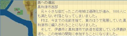 2012y01m30d_185017864.jpg