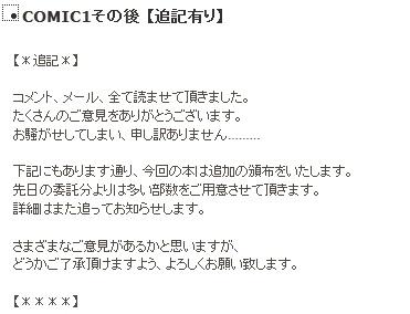 うめblog02