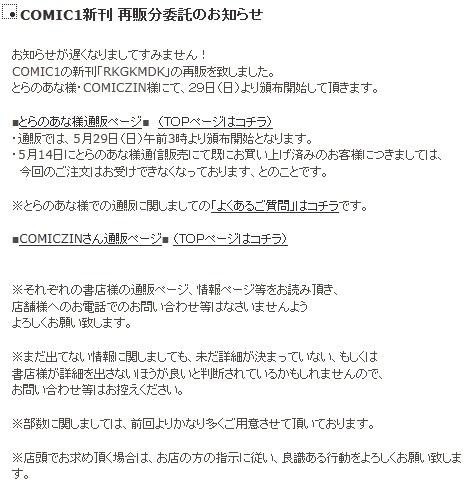 うめblog03
