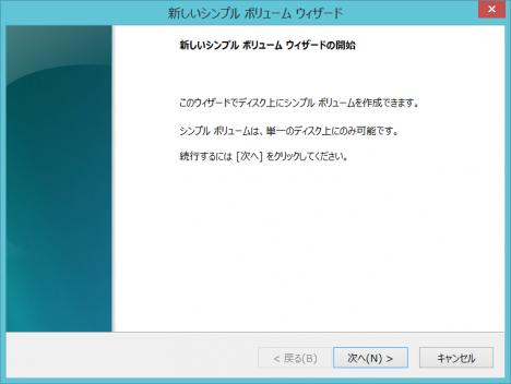 新しいシンプルボリューム_02