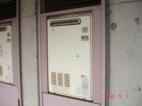 PS扉内設置型給湯器交換取付前