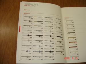 フェデポリマーブルの2010年版カーテンレールカタログ