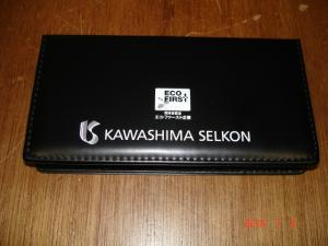 川島織物セルコンの付箋セット