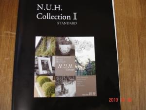 彩か(さいか)N,U.H.CollectionⅠ