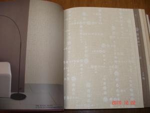 TKA-6701不燃認定ガラスビーズ壁紙