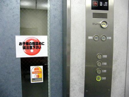 大阪10c