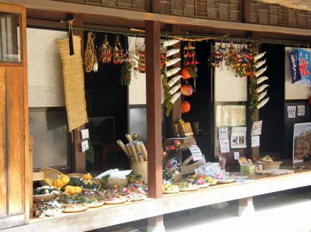 shirakawa10.jpg