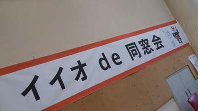 DSC_0017_20120607212239.jpg