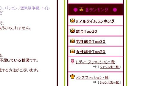 10030103.jpg