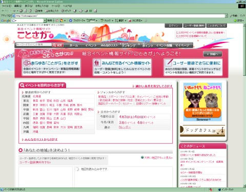 10032801.jpg