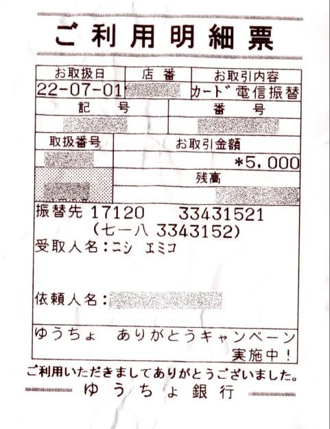 f220701.jpg