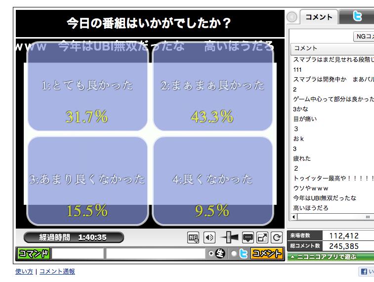 スクリーンショット 2012-06-06 2.40.36