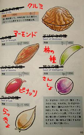 blog20110902h.jpg