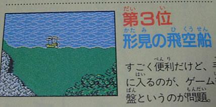 blog20110902n.jpg