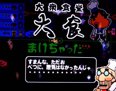 blog20111003e.jpg