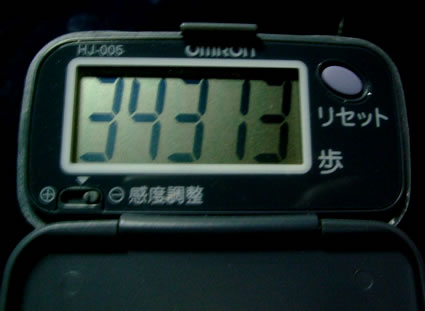 blog20111019a.jpg