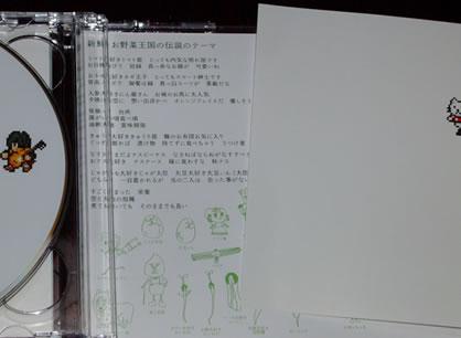 blog20111020g.jpg