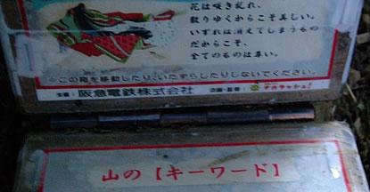 blog20111021aj.jpg