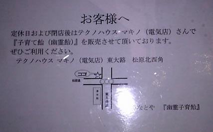 blog20111021am.jpg