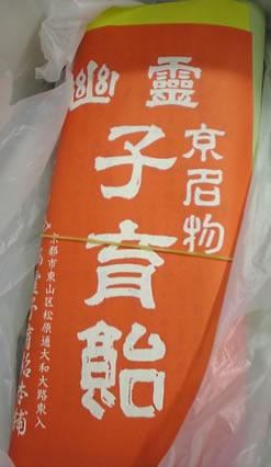 blog20111021an.jpg
