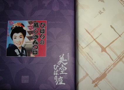 blog20111021ao.jpg
