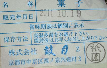 blog20111021ap.jpg