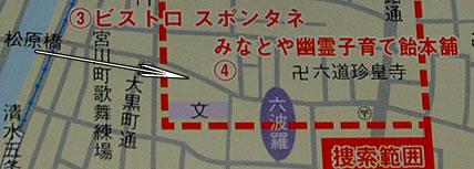 blog20111021bf.jpg