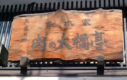 blog20111021bg.jpg