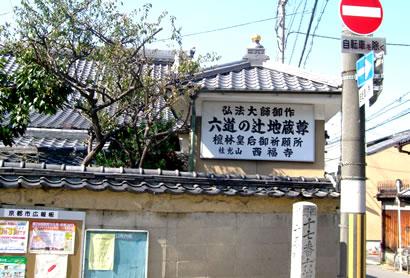 blog20111021bm.jpg