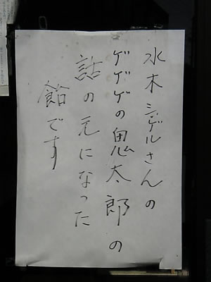 blog20111021bq.jpg
