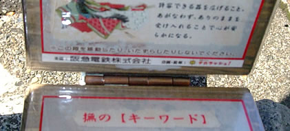 blog20111021bu.jpg