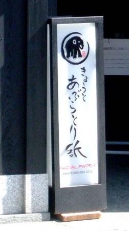 blog20111021cd.jpg