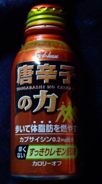 blog20111021e.jpg