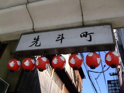 blog20111021j.jpg