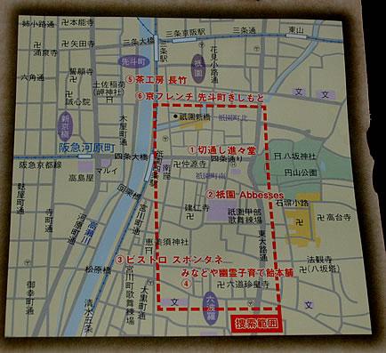 blog20111021k.jpg